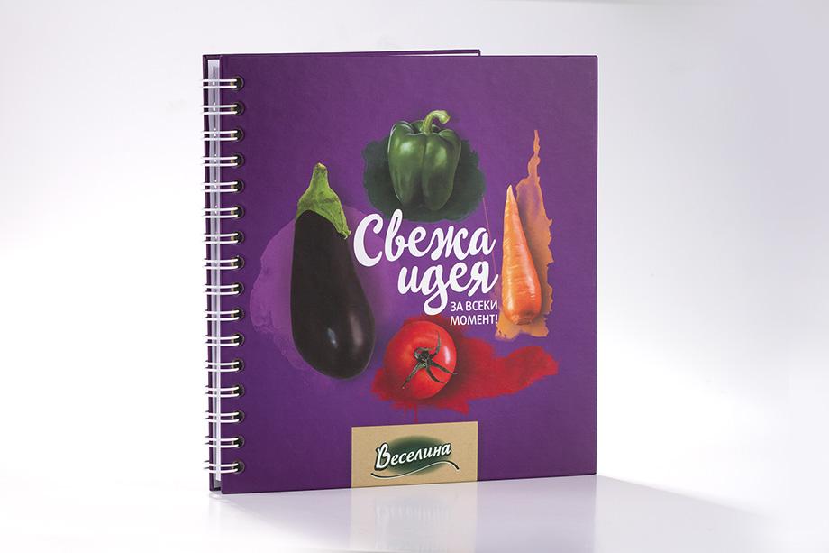 Veselina salads - notebook