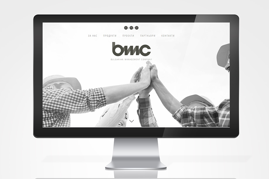BMC - Bulgarian Management Company - website