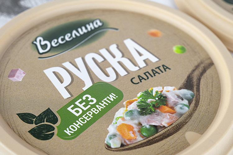Veselina salads - sans preservatives series
