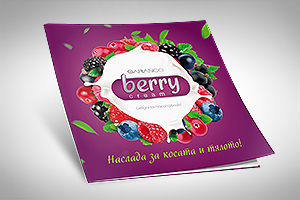 Berry - brochure
