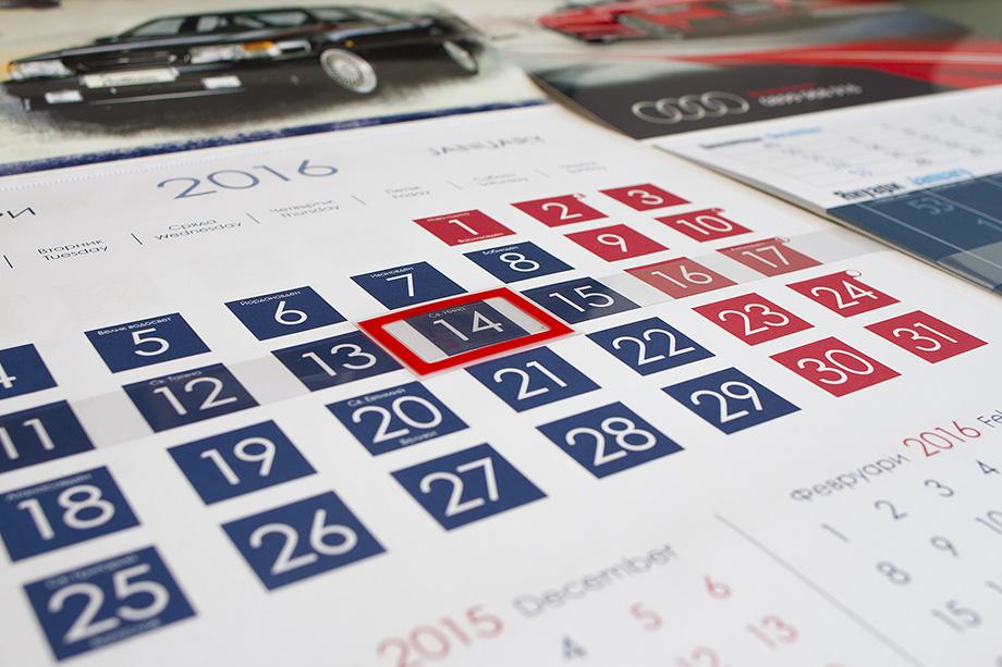 Календари - тела