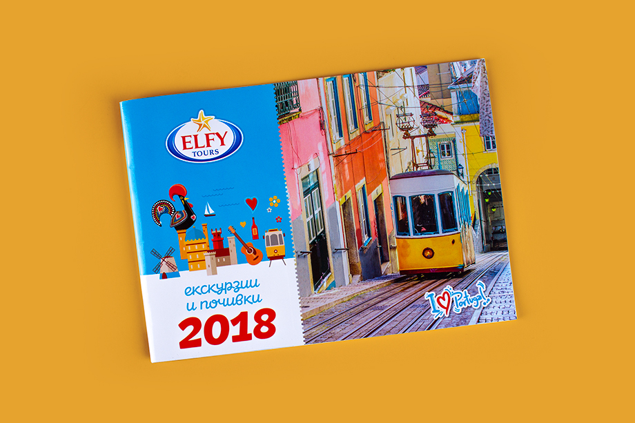 Elfy Tours