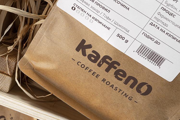 Kaffeno - лого, дизайн на етикети и пликове за кафе