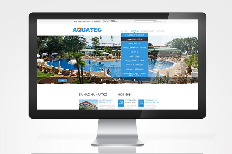 Акватек - уебсайт