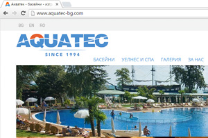 Aquatec - website